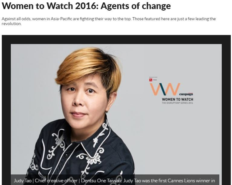 WTW 2016_Judy_2