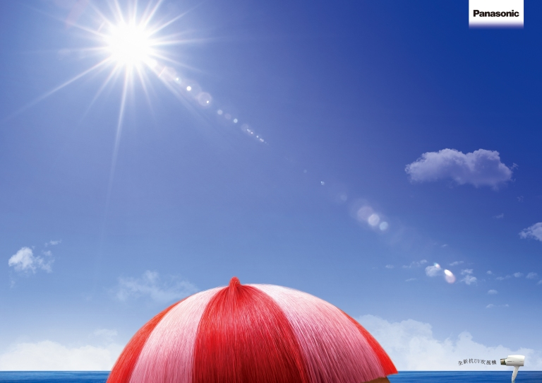 海灘傘篇-中文版