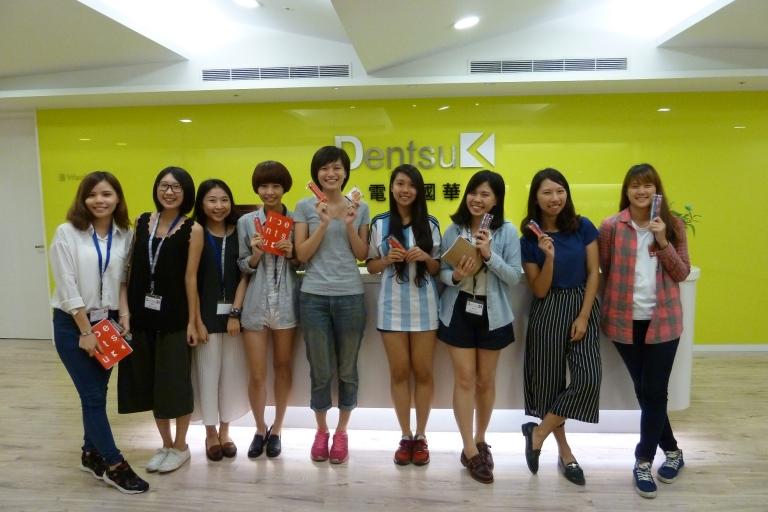 【新聞照片】2015年電通國華 Dentsu K 實習生結業合影