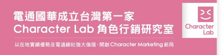04289_character lab_4.jpg