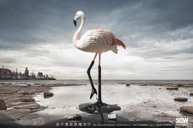 紅鶴篇-中文完稿-59.4x41.6-cs2ol