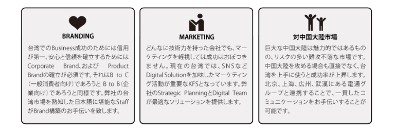 japan_article01
